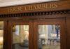 Idaho House Chamber doors